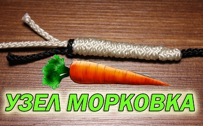 """Все о флюрокарбоновых лесках и узле """"морковка"""""""