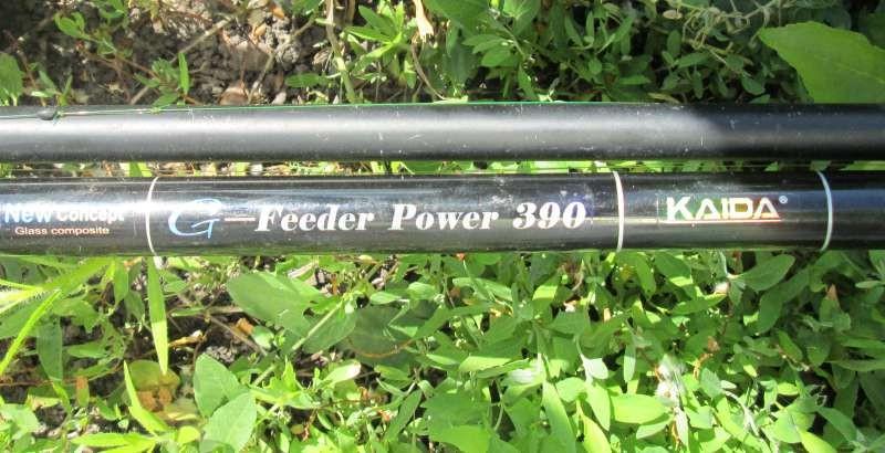 Фидер длиной в 13 футов.