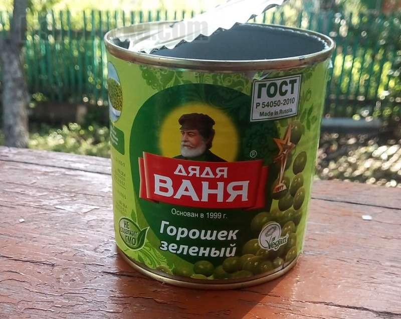 Зеленый горошек - популярная насадка на толстолобика.