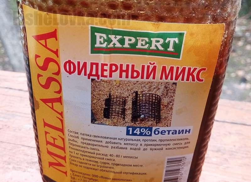 Хороший эффект дает ароматизация смеси мелассой.